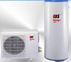 Pac air eau pompe chaleur for Pac mitsubishi air eau